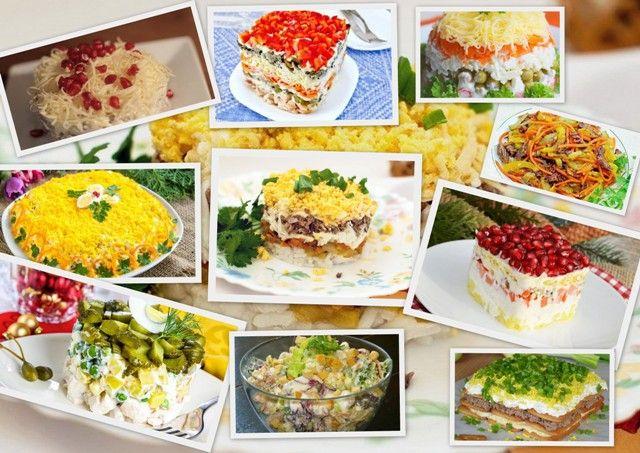 10 яскравих та смачних салатів до святкового столу
