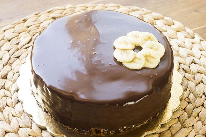 Торт Шоколадно-горіховий